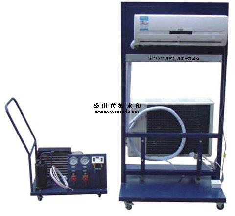 sb-gskt12型柜式空调技能实训考核装置